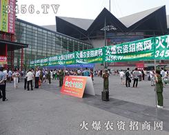 2015郑州夏季种子会火爆在行动