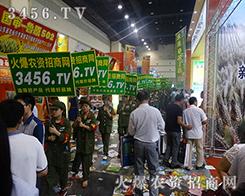 2015郑州夏季种子会,火爆宣传无处不在