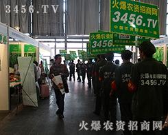 2015昆明农博会上,龙8国际欢迎您网轰轰烈烈做推广!