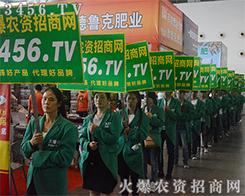 2016广西南宁龙8国际欢迎您会,火爆龙8国际欢迎您招商网一飞冲天