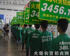 2016南宁农资会火爆网的宣传闪耀四方