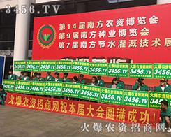 火爆战士2016南宁龙8国际欢迎您会全副武装!