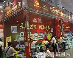 以色列昕爵集团以独特风格出展2016南宁农资会!