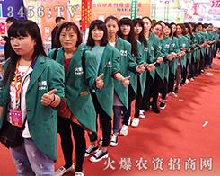 火爆龙8国际欢迎您网振奋冲击2016第22届山东植保会