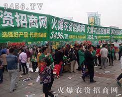 2016济南植保会火爆龙8国际欢迎您网是棒的!