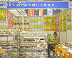 郑州风光农业科技携产品亮相2016河南植保会