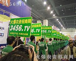 2016河南秋季种子会,农资网成为一道别致的风景线!
