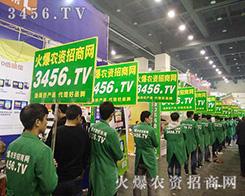 2016郑州种子交易会火爆农资招商网以实力说话,用真诚待人