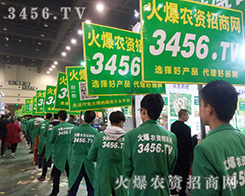 2016郑州种子交易会,火爆农资实力展现,无人争锋!!