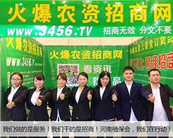 火爆龙8国际欢迎您网亮相2016河南植保会,共创佳绩!