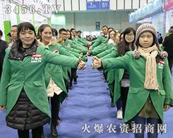 2016南京植保会,火爆战士用行动谱写新篇章!