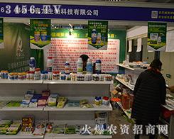 口碑好,实力强!郑州七喜龙在2016南京植保会独领风骚!