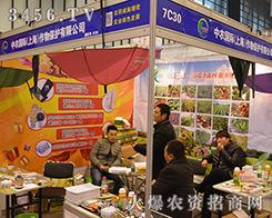 继往开来,再创辉煌!中农2016植保会订单不断!