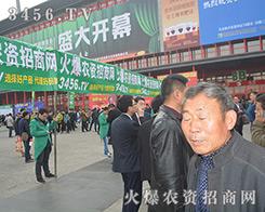 火爆农资网2016中原肥料双交会上为客户创造价值!