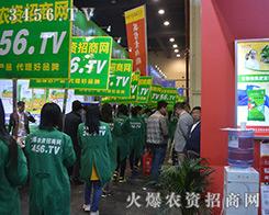 火爆网在2016郑州肥料会上宣传阵容庞大
