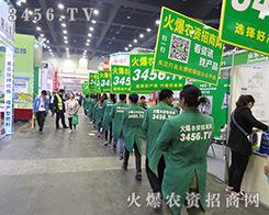 2016郑州中原肥料会,火爆龙8国际欢迎您招商网震撼来袭