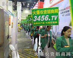 农资网在2016郑州肥料会将宣传工作做到极致