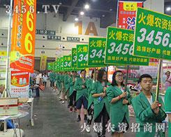 火爆龙8国际欢迎您网在2016郑州夏季种子会收获满满,满载而归