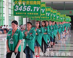 2016郑州种子交易会,火爆农资小伙伴撑起这片天空!