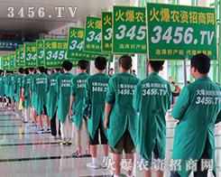 2016河南种子会上火爆龙8国际欢迎您招商网再铸新辉煌!