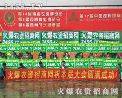 火爆龙8国际欢迎您招商网全力征战2016云南昆明龙8国际欢迎您会!