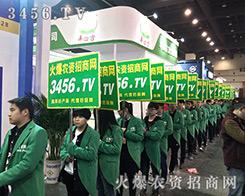 火爆推广,势如破竹!火爆农资网闪耀2017郑州肥料会!