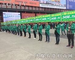 我们不要第二,我们只要,2017郑州肥料会火爆农资招商网勇敢来战