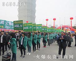 2017年郑州肥料会,火爆农资招商网,战服以备,血洗全场!