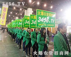 2017郑州中原肥料会,火爆农资招商网全力以赴,强力宣传!