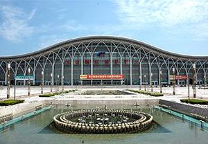 2018烟台果蔬会-2018年第十九届国际果蔬农业博览会