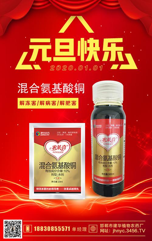 中国十大名牌农药 国内农药十大品牌排行榜