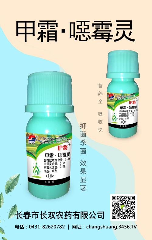 如何有效的防治水稻立枯病?关于水稻立枯病的发生问题
