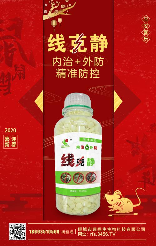 微生物菌剂的七大作用你都了解吗?选对菌剂让你的作物增产增收!