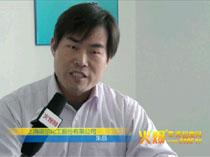 3456.TV采访上海诺尔化工股份有限公司朱经理