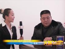 河南豫之星作物保护有限公司在火爆网上做访谈