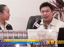 河南省福瑞农作物保护有限公司接受火爆网的专访