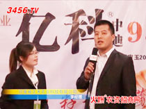 2012河南种子会正禾农业接受火爆网采访