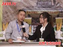金麦郎在秋季种子会上接受火爆网的采访