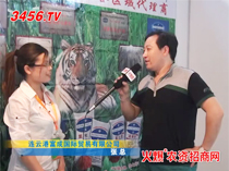 火爆网走进连云港富成国际进行视频专访