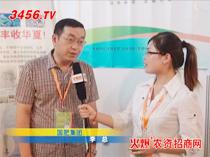 2012新疆农资会上国肥生物接受火爆网专访