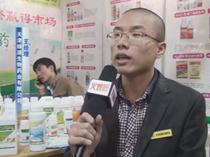 天津绿源生物药业有限公司