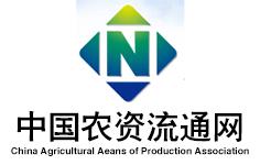 农资流通协会