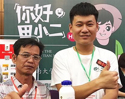 火爆万博manbetx官网网址大讲堂南宁站:鼎盛农业魅力来袭,签单不停!