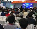 2018火爆农资大讲堂第34期柑橘新零售峰会桂林站