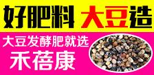 寿光龙灯微生物肥万博manbetx官网客服
