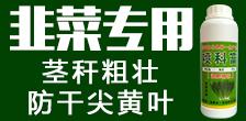 开封金可信农业科技万博manbetx官网客服