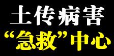 中国・侬易施生物科技有限公司