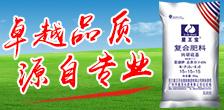 广州市植宝化肥万博manbetx官网客服