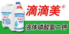 广西太美生物科技股份万博manbetx官网客服