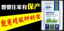 北京华创天威生物技术有限公司